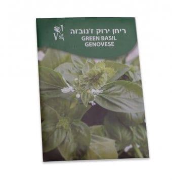 זרעי ריחן ירוק ז'נובזה